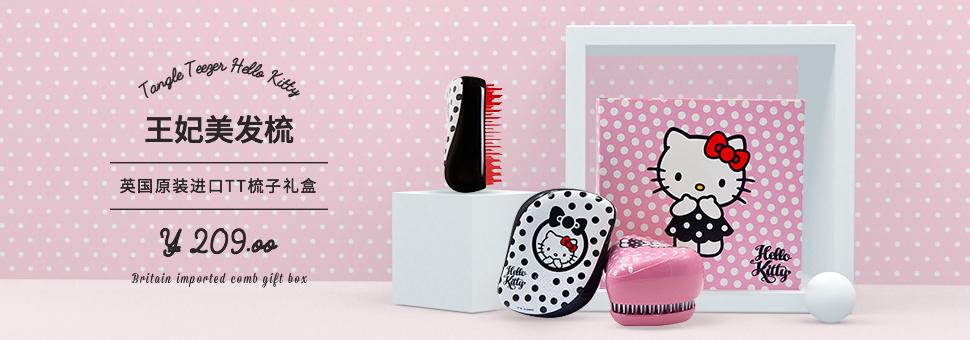Tangle Teezer Hello Kitty梳子礼盒