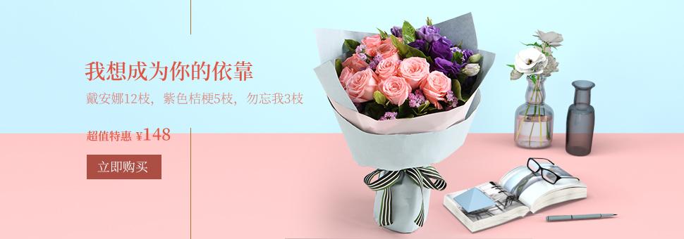婚庆鲜花订购