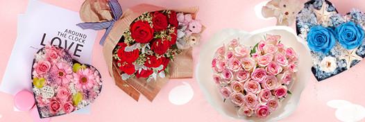 七夕节鲜花